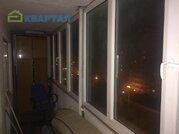 3 100 000 Руб., Двухкомнатная квартира, Купить квартиру в Белгороде по недорогой цене, ID объекта - 323105061 - Фото 2