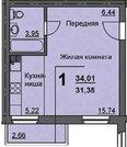 Продажа квартиры, Курган, 16 микрорайон