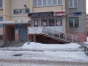 Продажа торгового помещения, Челябинск, Ул. Агалакова - Фото 2