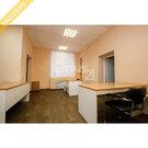 Продажа коммерческого помещения 113,9 кв.м., Продажа офисов в Петрозаводске, ID объекта - 601106352 - Фото 7
