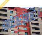 Попова, 134 (4-ком. 89,2-89,5 м2), Продажа квартир в Барнауле, ID объекта - 331054808 - Фото 1
