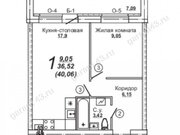 Продажа однокомнатной квартиры в новостройке на Центральной улице, 7 в ., Купить квартиру в Кирове по недорогой цене, ID объекта - 319841216 - Фото 1