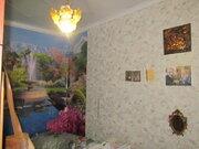 1 450 000 Руб., 2-комн. в центре, Купить квартиру в Кургане по недорогой цене, ID объекта - 322997353 - Фото 3