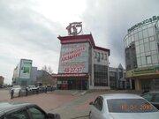 Продажа торгового помещения, Липецк, Ул. Водопьянова
