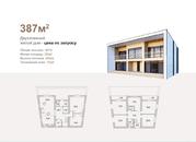 Продается двухэтажный, современный коттедж в городе Малоярославец - Фото 4