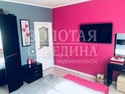 Продается 2 - комнатная квартира. Старый Оскол, Дубрава-3 м-н - Фото 4