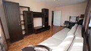 Купить квартиру с ремонтом и мебелью в Южном районе.