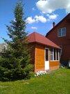 Дом 220м2 с участком 9 сот. в городе Железнодорожный д.Пуршево - Фото 2