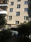 Продается 2-к квартира в Пушкино, Московский пр-кт, д. 38/14 - Фото 1