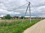 Земельный участок 15 соток в городском округе Переславль-Залесский