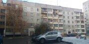 Продам 3-к квартиру, Серпухов город, Новая улица 22