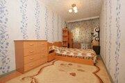 Продажа квартиры, Красноярск, Улица 2-я Хабаровская - Фото 1