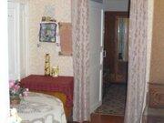 1 800 000 Руб., Продажа двухкомнатной квартиры на переулке Котлозаводской 2, Купить квартиру в Белгороде по недорогой цене, ID объекта - 319752069 - Фото 2