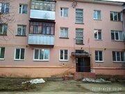 Продажа квартиры, Иваново, Ул. Шувандиной
