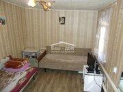 Продается небольшой уютный дом на зжм пр.Стачки.