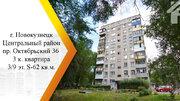 Продам 3-к квартиру, Новокузнецк город, Октябрьский проспект 36