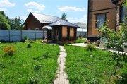 Дом в районе пгт.Михнево (ном. объекта: 2716) - Фото 2