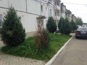 Продажа однокомнатной квартиры на улице Тургеневское шоссе, 11 в ауле .