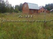 Ленинградское ш. 70 км от МКАД, Милухино, Участок 6 сот. - Фото 1