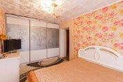 Продается 3-комн. квартира 66.1 кв.м, Купить квартиру в Комсомольске-на-Амуре по недорогой цене, ID объекта - 326454271 - Фото 3