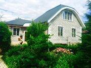 Продаю дом с отделкой. 12 км Киевское ш. - Фото 1