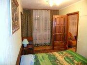 Улица Космонавтов 46/2; 2-комнатная квартира стоимостью 15000 в .