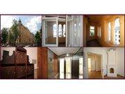 Продажа квартиры, Купить квартиру Рига, Латвия по недорогой цене, ID объекта - 313154442 - Фото 3