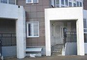 Продажа квартир в Новосадовом