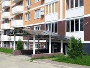 Продажа офисов в Краснодарском крае