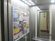 1 комнатная с евроремонтом в центре города, Купить квартиру в Егорьевске по недорогой цене, ID объекта - 321413341 - Фото 39
