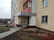 Продажа офисов Ватутина пр-кт.