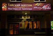 Готовый бизнес в Подмосковье