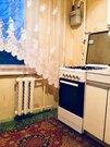 Продажа квартир Приднестровье