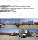Продажа готового бизнеса, Краснодар, Ул. Тополиная