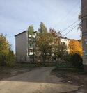 Продажа квартиры, Иваново, 3-я улица Чайковского