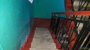 Продажа квартиры, Благовещенск, Ул. Тополиная - Фото 5