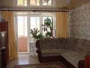 Продажа квартир в Котласском районе