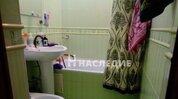 Продается 1-к квартира Удачи, Купить квартиру в Сочи по недорогой цене, ID объекта - 322142094 - Фото 2