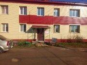 Продажа квартиры, Богандинский, Тюменский район, Ул. Юбилейная - Фото 1