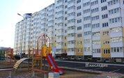 Продается 1-к квартира адмирала Меньшикова
