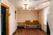 Продаётся 5-ти комнатная квартира, Купить квартиру в Чебоксарах по недорогой цене, ID объекта - 324727711 - Фото 4