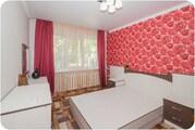 Без комиссии, продается 3- ком. квартира, 64 м. кв. расположенная на 1 - Фото 4