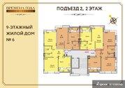 Продажа квартир в Осиновой Горе