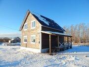 Лот 283 Двухэтажный дом из бруса, общей площадью 126 кв.м, - Фото 2