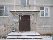 2 200 000 Руб., Продажа, Продажа квартир в Сыктывкаре, ID объекта - 333115650 - Фото 2