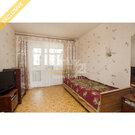 3х Слободская 25, Купить квартиру в Хабаровске по недорогой цене, ID объекта - 322572769 - Фото 8