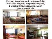 Продажа четырехкомнатной квартиры на Игнатьевском шоссе, 16/2 в ., Купить квартиру в Благовещенске по недорогой цене, ID объекта - 319714804 - Фото 1