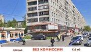 Сдам офисное помещение 120 кв.м, м. Ломоносовская