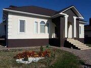 """Новый дом 160м2 с отделкой """"под ключ"""" в городе Белгород - Фото 1"""