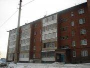 Продажа квартиры, Иркутск, Ул. Севастопольская